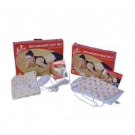 Flamingo Orthopaedic Heating Belt - Extra Large For back pain knee pain shoulder pain and leg pain