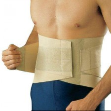 Oppo Lumbar Sacro Support 2064 - Large
