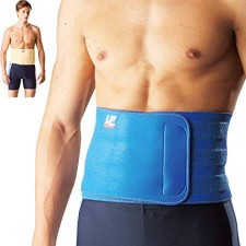 LP Support Neoprene Core Waist Trimmer (Two Side Nylon) Model 711