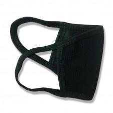Washable Cloth Masks (Pack of 20)