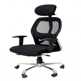 Ergonomic chair view 2