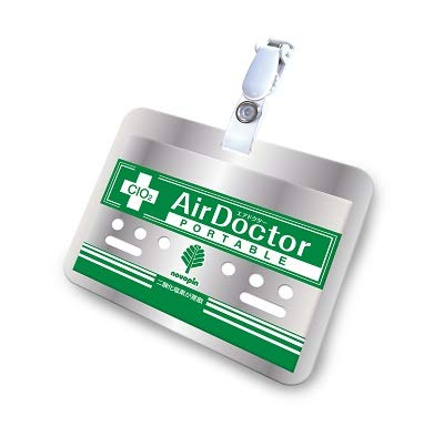 AirDoctor Portable Sterilization Card (Made in Japan) for virus protection