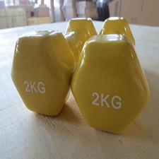 Vinyl Dumbbell 2 Kg Set of 2